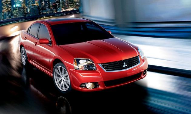 Mitsubishi-Galant