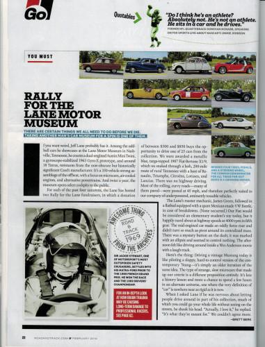 Lane-Rally-R&T