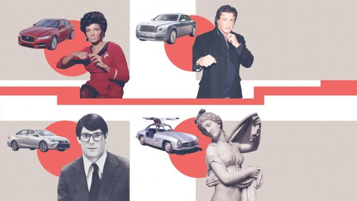 Fictional-Car-People